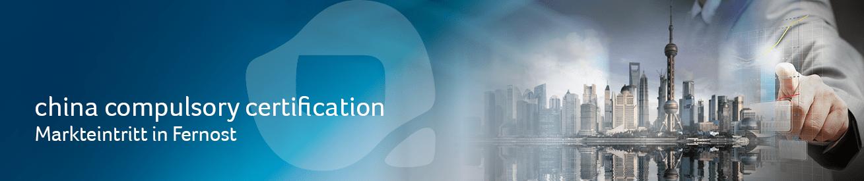 CCC Zertifizierung | CCC Zertifikat - Smart Quality Solution
